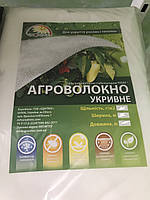 Агроволокно 50  Пакет (3,2*10 м) белое Одетекс