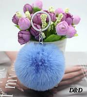 Брелок помпон натуральный мех голубой диаметр 8 см