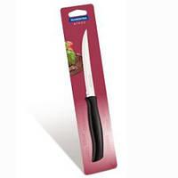 Нож для стейка Athus 127мм