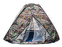Палатка туристическая 2x3m