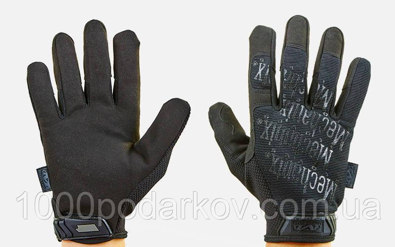 Перчатки тактические черные  Перчатки тактические с закрытыми пальцами MECHANIX BC-5623-BK, фото 1