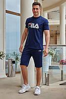 Костюм мужской из двунитки с футболкой с короткими рукавами Копия (К27999), фото 1