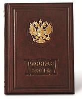 Книга Русская охота Исторический очерк Н. Кутепов