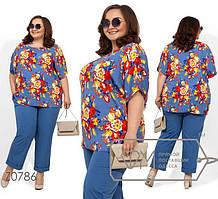 Яркий летний костюм женский 56-58,60-62