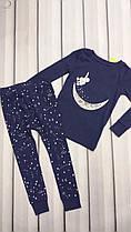 Пижама  для малышей Космос