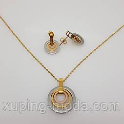 """Набор бижутерии , Подвеска+серьги  """"Cartier"""", Stainless Steel , под золото"""