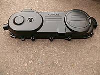 Крышка вариатора 46 mm