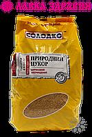 Сахар буряковый Солодко нерафинированный рассыпной 1 кг