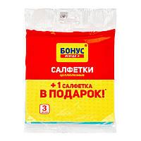 Салфетка целлюлозная БОНУС (всегда +), 3шт