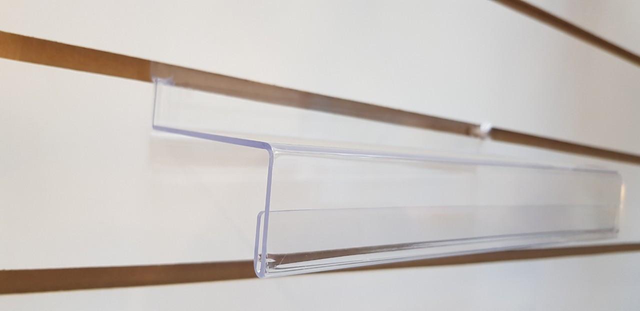 Полка в экономпанель с ценникодержателем (акрил),размер 250мм×100мм.