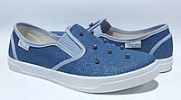 Слипоны мокасины женские и подростковые ТМ Валди Вика3, джинс 36-40, Синя, перлинки