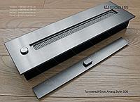 Топливный блок для биокамина Алаид Style 500, фото 1