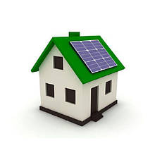 Автономна Сонячна електростанція - Будинок 280/80кВт*год в міс., AXIOMA energy