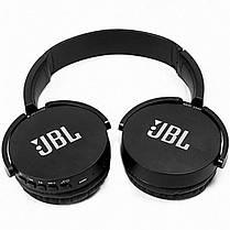 Наушники беспроводные Jbl 650 Черные, фото 3