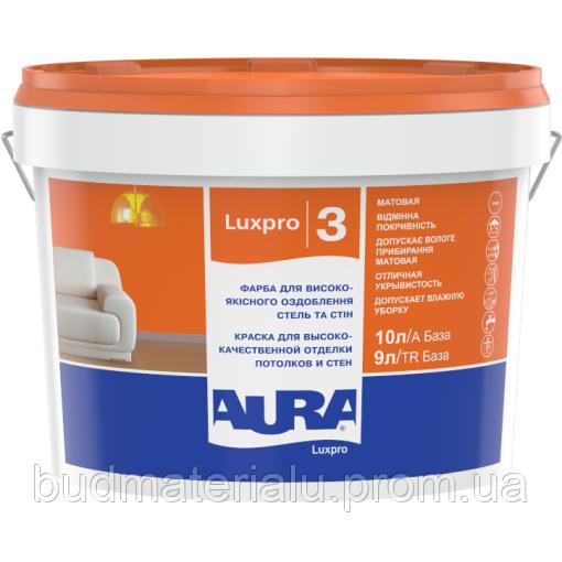 Краска интерьерная Eskaro Aura Luxpro 3 1л