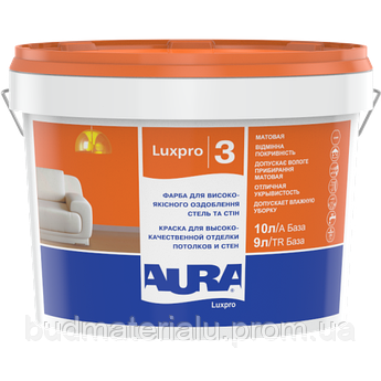 Краска интерьерная Eskaro Aura Luxpro 3 2.5л