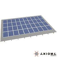 Система креплений на 38 панелей параллельно крыше, алюминий 6005 Т6 и оцинкованная сталь, AXIOMA energy