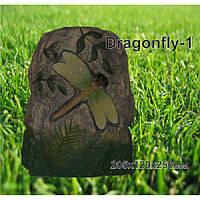 Светильник на солнечных батареях Dragonfly-1, AXIOMA energy