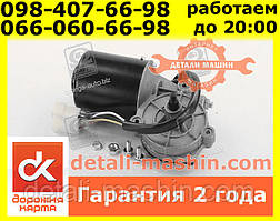 "Моторедуктор стеклоочистителя ВАЗ 2108, 2109, 21099, ГАЗ 3302, 31029 10 Вт 12 В ""ДК"" моторчик дворников мотор"