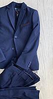 Классический костюм для мальчика  116-140см