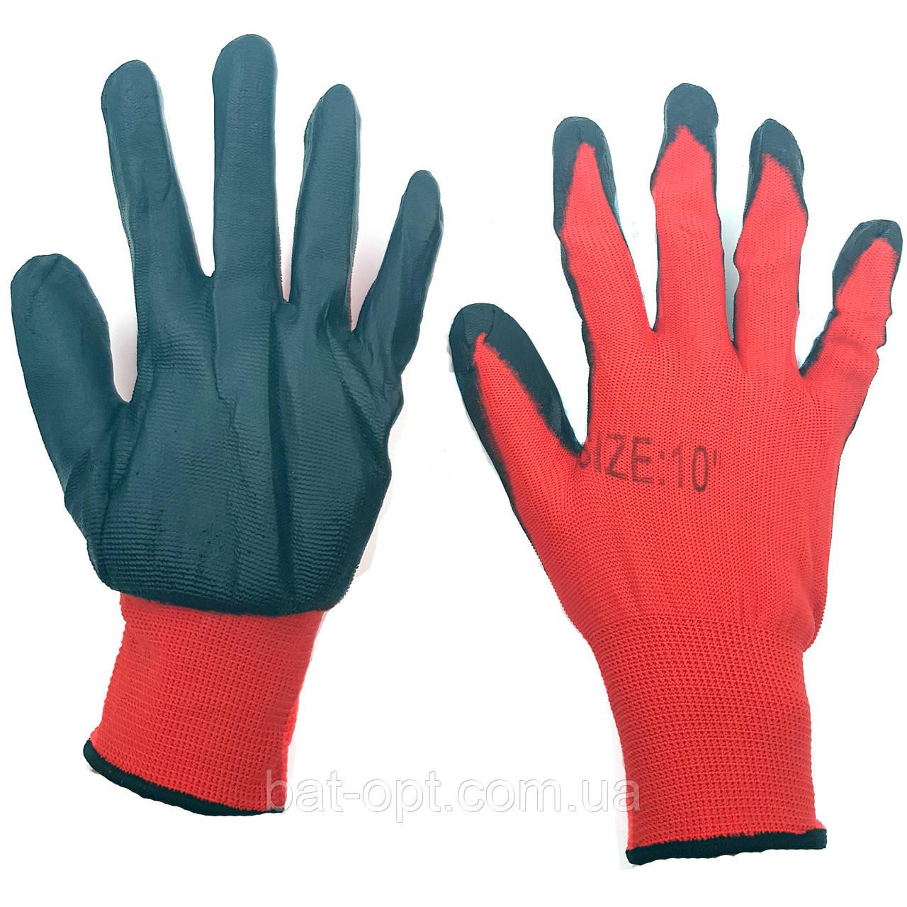 Перчатки рабочие Стрейч красно-черные с прорезиненным покрытием, размер 10