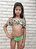 Купальник для девочки Hawaii KEYZI
