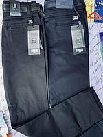 Школьные брюки для мальчиковот 6 до 10 лет.