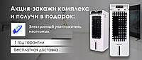 Климатический комплекс Zenet ZET-475(сенсорное управление) +ПОДАРОК+ДОСТАВКА