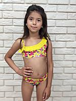 Детский купальник 122,128,134,140,146 см