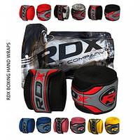 Бинты боксерские RDX (РДХ) Fibra 4.5m (5 цветов) , фото 1