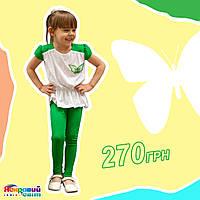 Детский летний костюм Бабочка для девочки