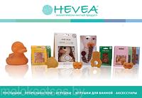 Hevea® – это стильные современные пустышки, аксессуары и игрушки, изготовленные из 100% натурального (природного) каучука