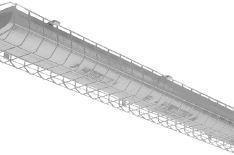 Світлодіодний світильник P-TTX-SP 1200 - 120E 80W 2700/4000/ 6000K