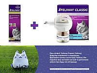 Feliway (Феливей) Набор Спрей + Диффузор анти-стресс модулятор поведения для кошек, фото 1