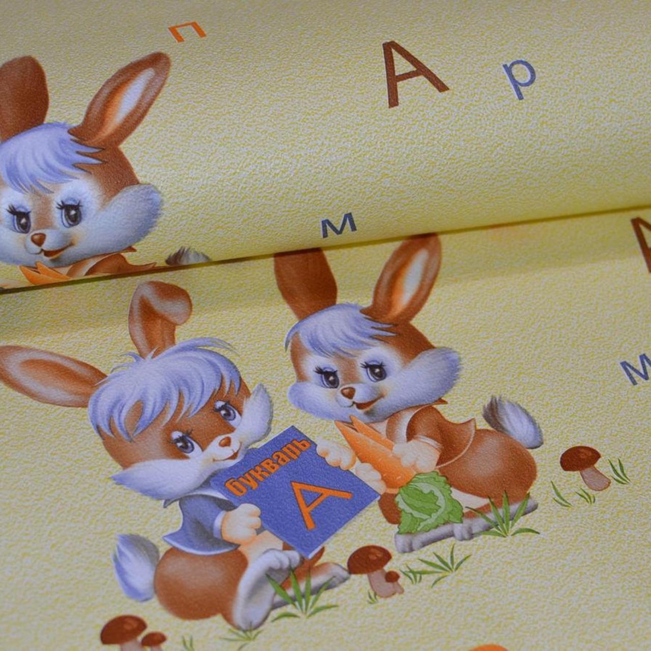 Обои для стен шпалери в дитячу жовті зайчата желтые бумажные 0,53*10м,ограниченное количество