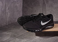 Кроссовки черные Nike Air Max 2017 Black