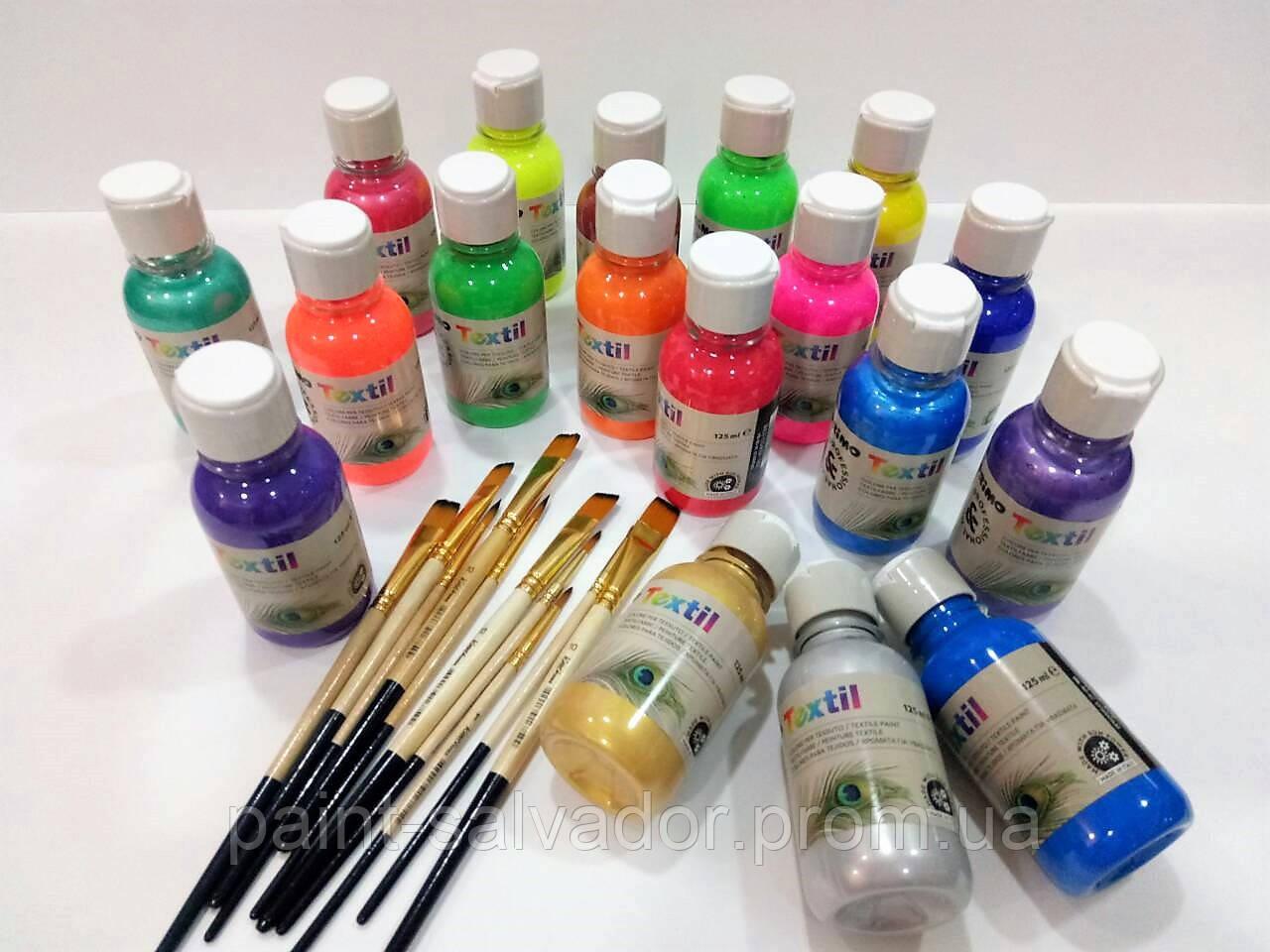 Краски по текстилю на акриловой основе от итальянской ТМ PRIMO