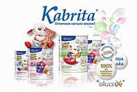 Детские смеси Kabrita® – это самые современные продукты на основе козьего молока.