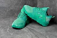 Кроссовки мятные Nike Air Huarache Ultra Mint Найк Аир Хуарачи Ультра, фото 1