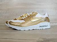 Кроссовки золотые Nike Air Max 90 Gold Найк Аир Макс 90, фото 1
