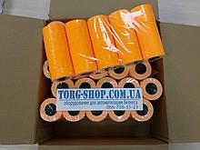 Этикет-лента 21х12 мм Aurika 1000шт.\рулон 180рул.\ящик Лента для этикет пистолета Оранжевый