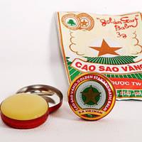 Бальзам-звёздочка (Cao Sao Vang), 3 грамма