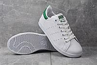 Кроссовки белые с зеленым задником Adidas Stan Smith Green, фото 1