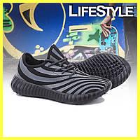Кроссовки Adidas yeezy (подошва-пена) 41-43р
