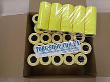 Этикет-лента 21х12 мм Aurika 1000шт.\рулон 180рул.\ящик Лента для этикет пистолета Желтый