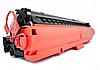 Картридж  HP LaserJet Pro M15a M15w M28w CF244A