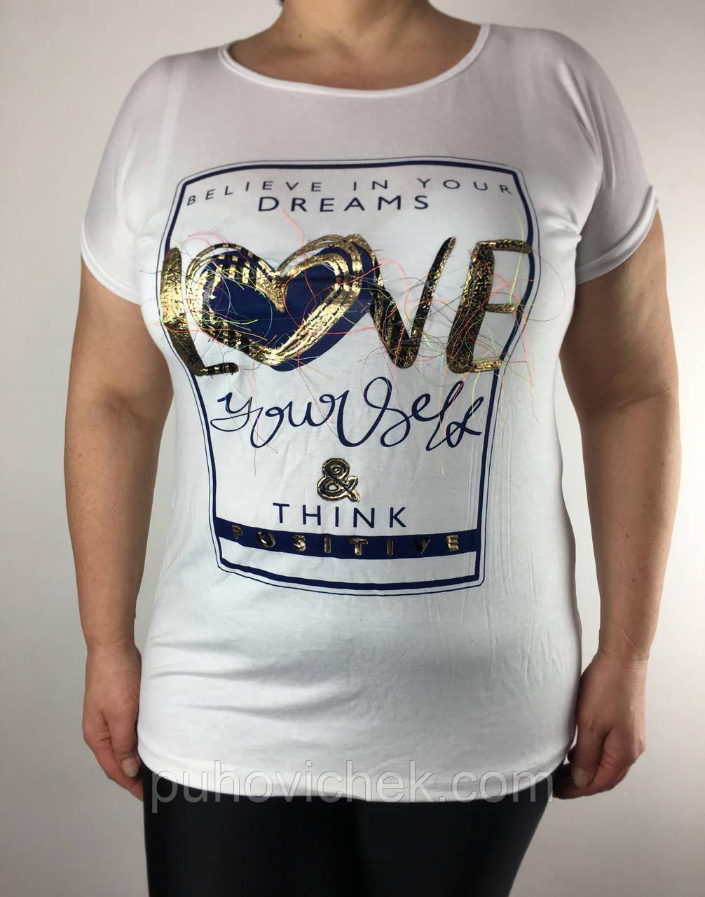 Трикотажная футболка женская белая