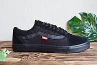 Кроссовки чисто черные Ванс Олд Скул, фото 1