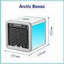 Портативный охладитель воздуха /  Міні кондиціонер Arctic Rovus Мини кондиционер и увлажнитель, фото 6
