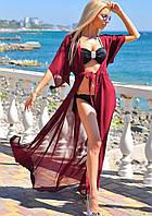 Туника для пляжа, халат в пол  персиковый, в ярких цветах